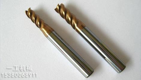 合金刀具加工厂家