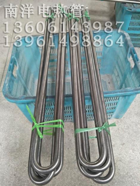 干烧电热管供货商