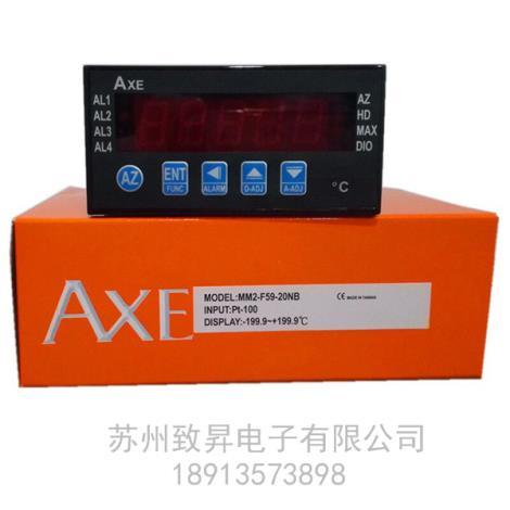 AXE电表
