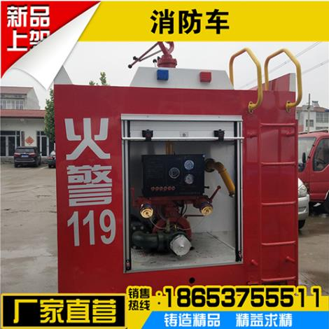 消防车销售