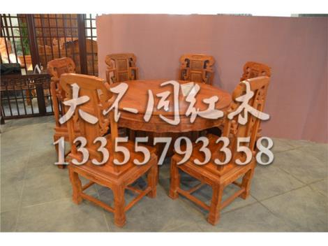 120圆台配祥和椅