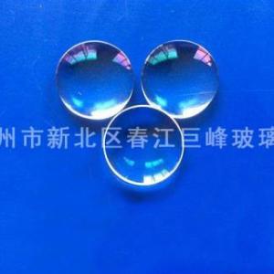 透鏡加工企業