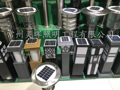 地插燈供應商