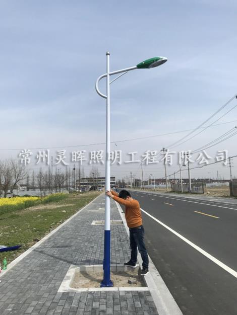 一體式太陽能路燈廠家
