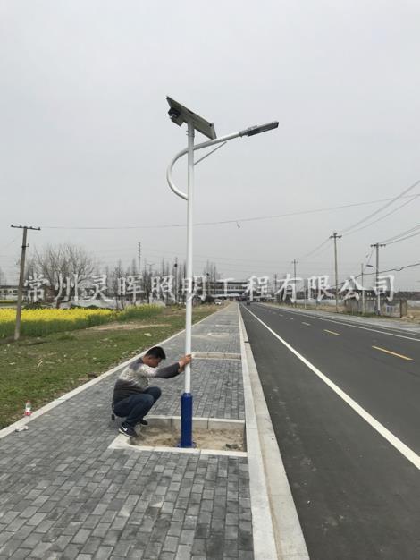 一體式太陽能路燈直銷