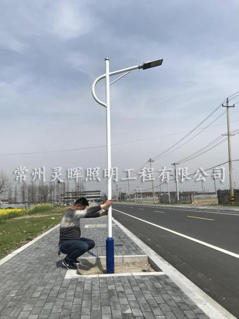 一體式太陽能路燈