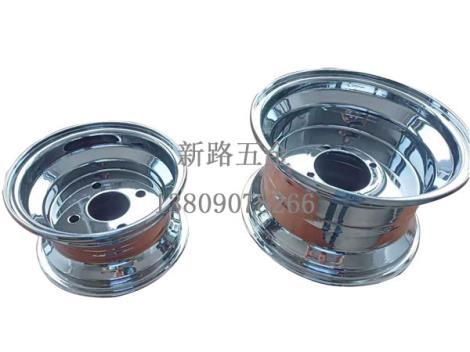 铝合金轮毂加工