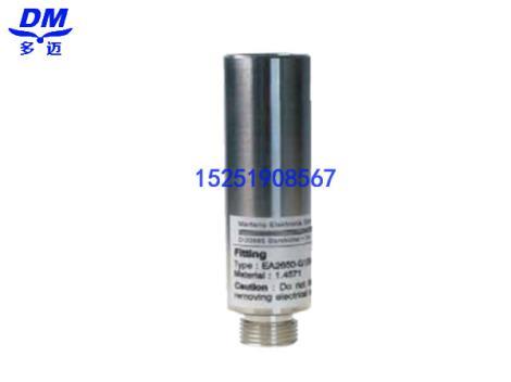 安裝件EA 2650供貨商