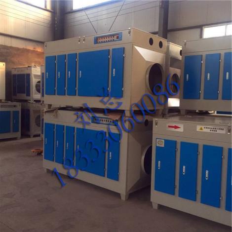 UV光氧净化器生产商