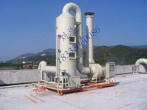 光氧催化喷淋塔