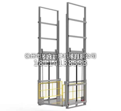 室内升降货梯厂家