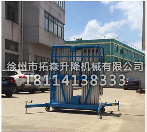 铝合金高空作业平台价格