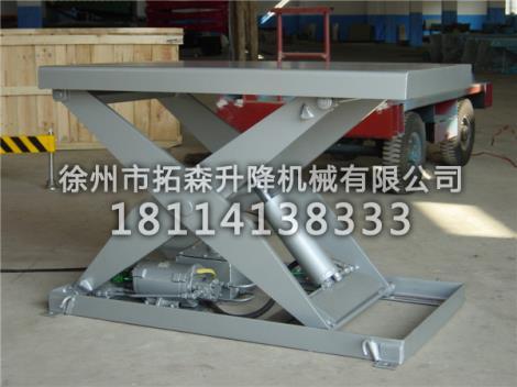 固定式装卸平台厂家