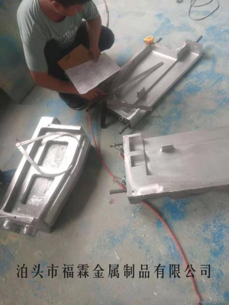 鋁的模具價格