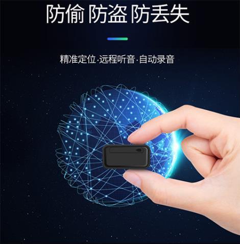 天津汽车智慧型定位数据仪