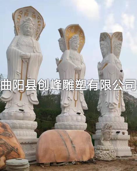 三面观音石雕