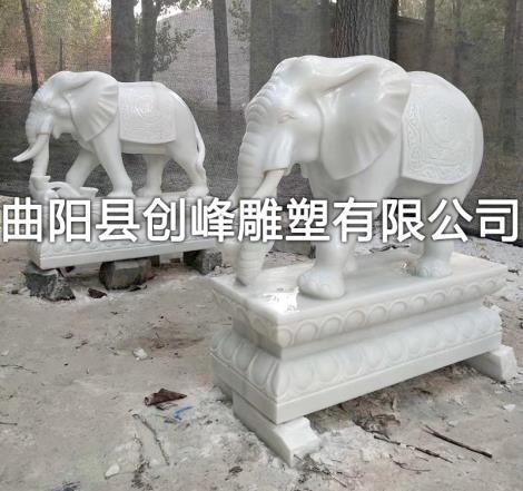 汉白玉大象雕塑定制
