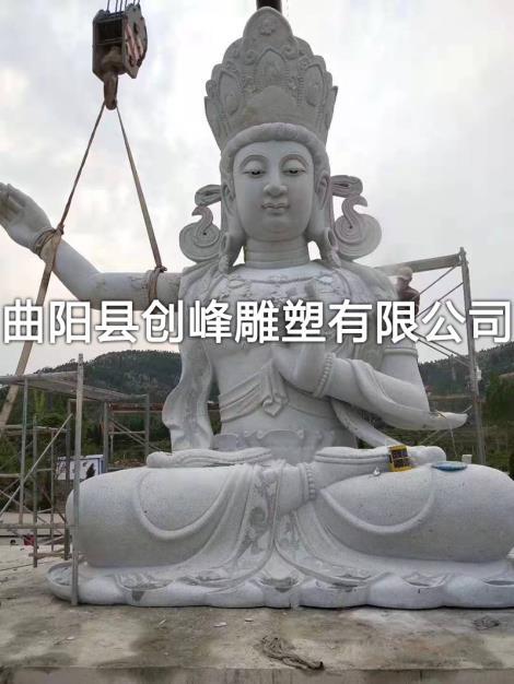 菩萨石雕定制