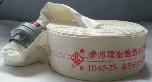 10-65-25-涤纶长丝/涤纶长丝-塑料
