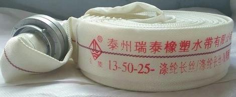 13-50-25-涤纶长丝/涤纶长丝-聚氨酯