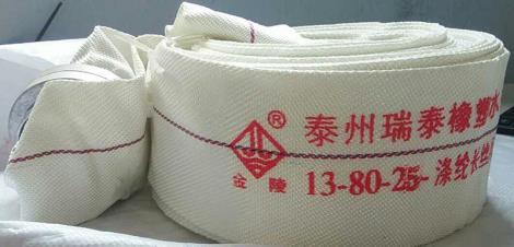 13-80-25-涤纶长丝/涤纶长丝-聚氨酯