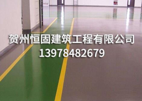 桂林装甲地坪