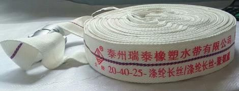20-40-25-涤纶长丝/涤纶长丝-聚氨酯