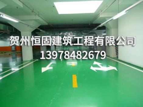 广西环氧地坪施工厂家