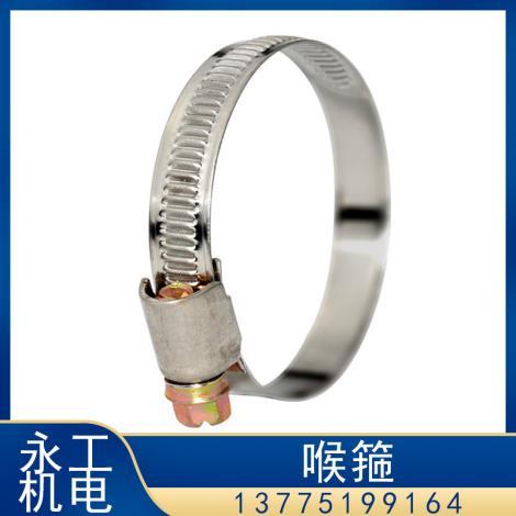 304不锈钢德式喉箍