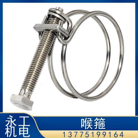 304钢丝箍
