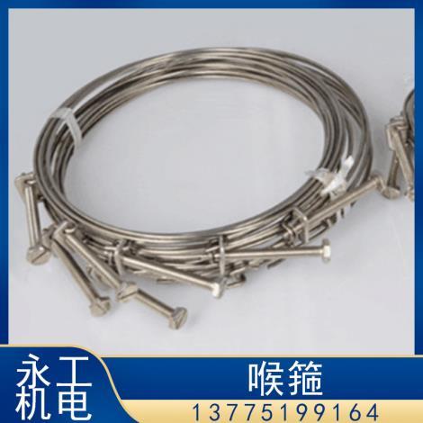 不锈钢钢丝箍