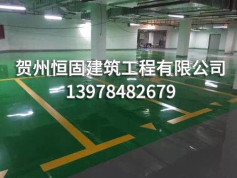 永州环氧地坪施工