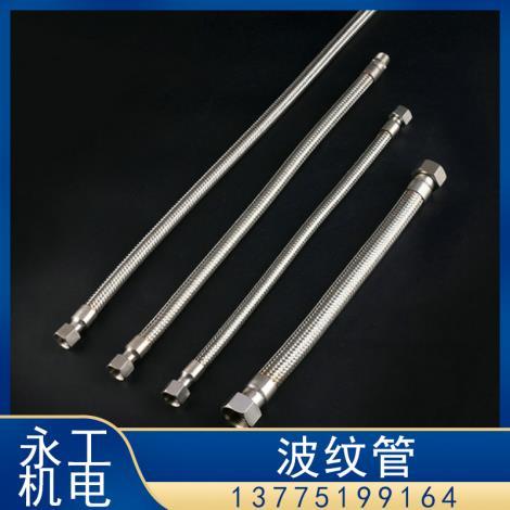 304金屬軟管