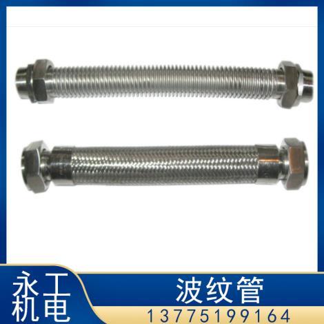 316金屬軟管