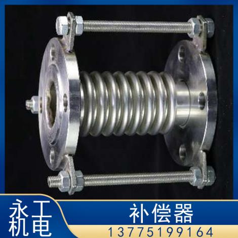 金屬波紋管補償器