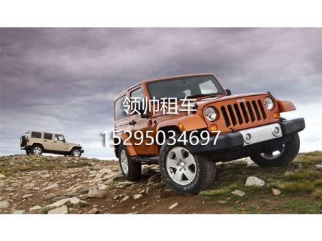 Jeep-牧马人公司