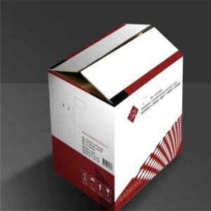 南京彩色纸箱