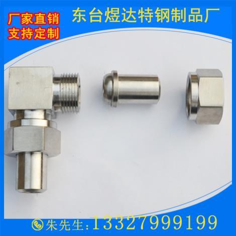 不锈钢焊接式接头厂家