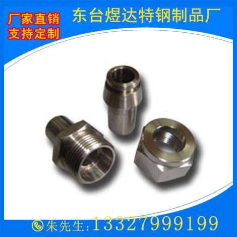不锈钢焊接式接头价格