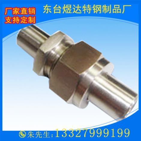 不锈钢焊接式接头直销