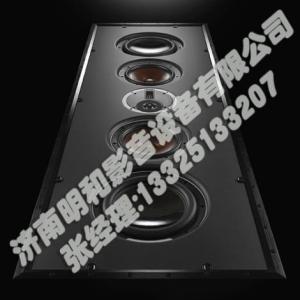 PHANTOM- S-280定制音箱