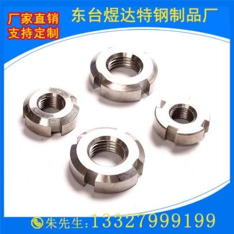不銹鋼開槽圓螺母價格
