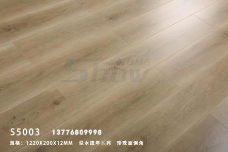 木地板直销