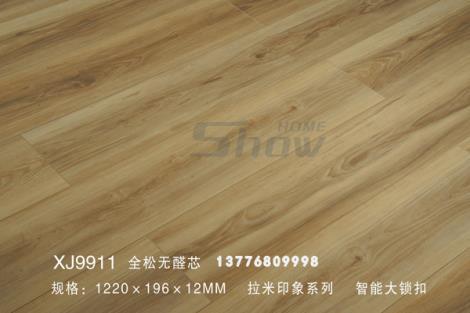 复合地板品牌