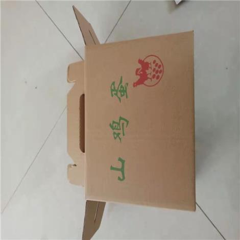 纸箱外包装