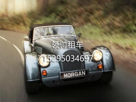 摩根Plus 4
