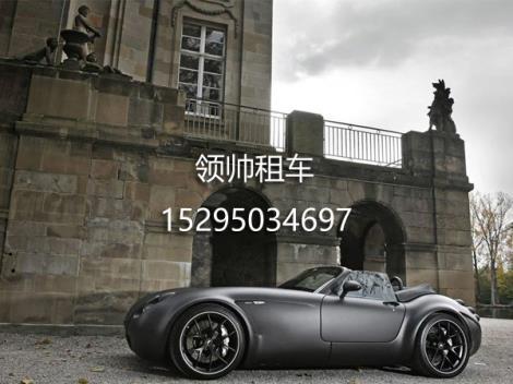 威兹曼Roadster公司
