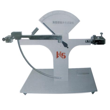 摆锤冲击仪(薄膜)XJB-A