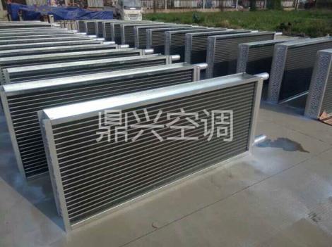 优质中央空调表冷器