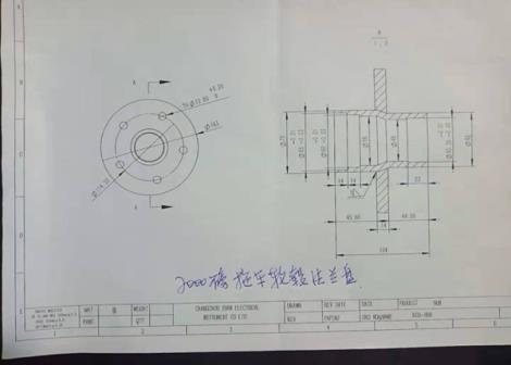 2000磅拖车轮毂法兰盘